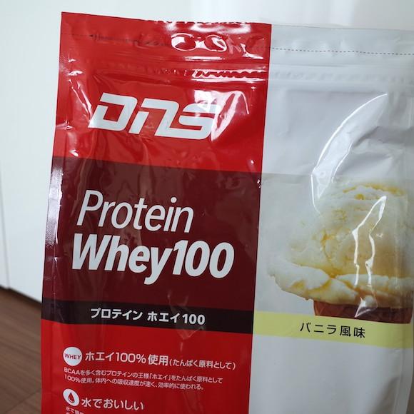 20140712dnsprotein3.jpg