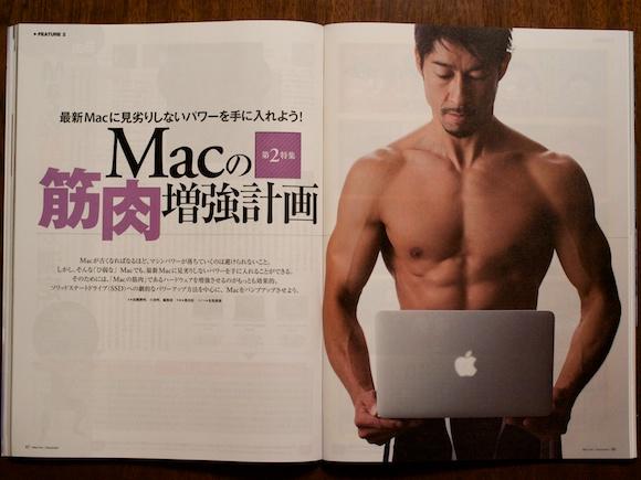 iPhoneアプリ「Sixpack」で腹筋を6つに割ろう (「Macの筋肉増量計画」より)